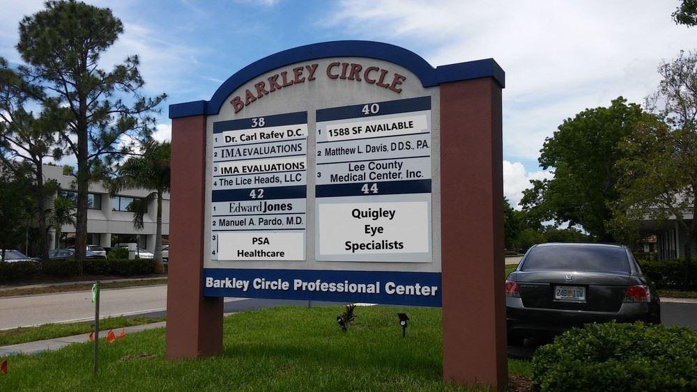 Barkley Circle Commons