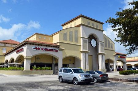 Royal University Plaza - Coral Springs