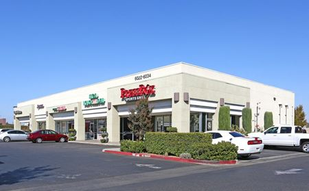 ±1,254 SF Space Available: Fig Leaf Plaza - Fresno