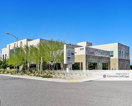 Horizon Ridge Professional Center - Henderson