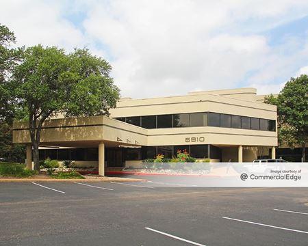 Courtyard Atrium - Austin