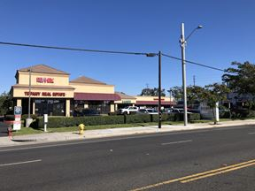 Retail & Office Plaza in Cypress