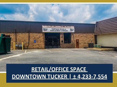 Retail/Office Space in Downtown Tucker | ± 4,233-7,554 SF - Tucker