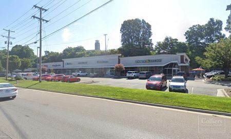 Montview Commons - Lynchburg
