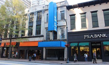 205 Peachtree Street - Atlanta