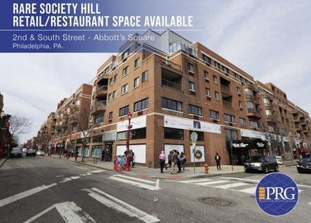 Retail Spaces for Lease in Abbott's Square - Philadelphia