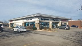 Randall Rd Outlot Retail Space