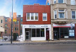 Prime West Town Retail/Restaurant Space Available