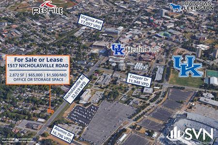 Doctor's Park Suite 104 - Lexington