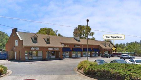 Shadow-Anchored Lilburn Retail Center | 1,625 SF - Lilburn