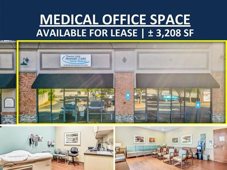 Medical Office Space | ± 3,208 SF - Canton