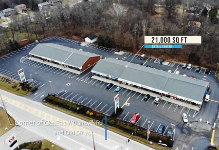 Eastgate Professional Center / Eastgate Village Center - Cincinnati