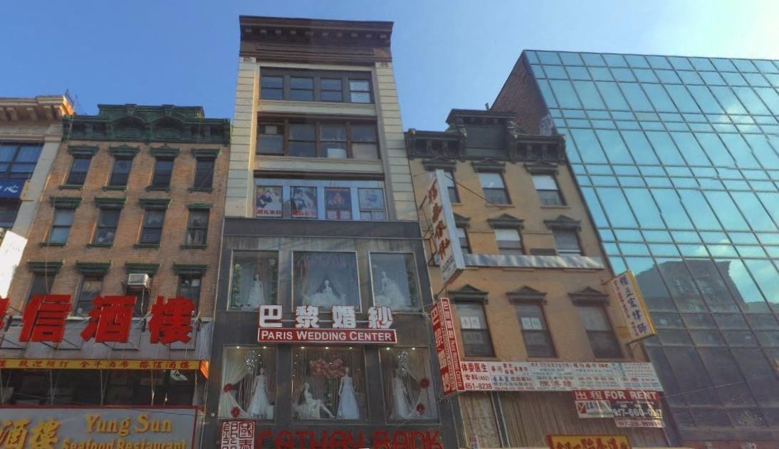 45 East Broadway