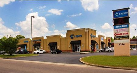 2314 Iowa Blvd Vicksburg Shadow Center - Vicksburg