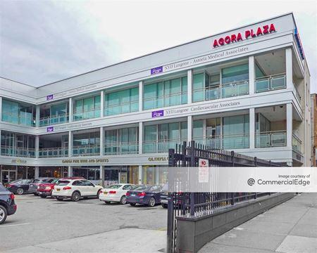 Agora Plaza - Astoria