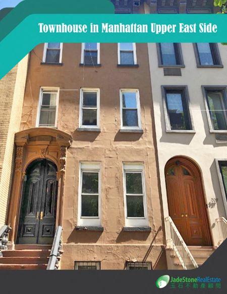 325 East 82nd Street - New York