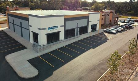 For Lease: 3930 McCain Blvd - North Little Rock