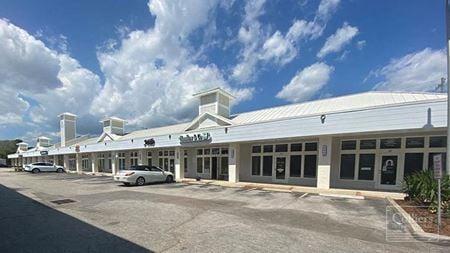 Shoppes of Northshore - Atlantic Beach