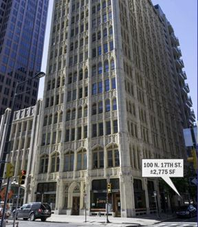 Center City Retail Space for Lease - Philadelphia