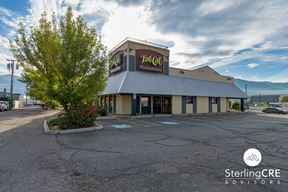 Retail/office space with high visibility