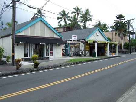 Kona Marketplace - Kailua Kona