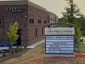 The Allan Lindsey Center - Retail Space