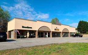 Dawsonville Highway Retail/Office Space