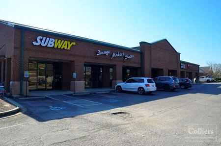 ±11,200 SF multi-tenant retail/office/medical building for lease on Farrow Rd - Columbia
