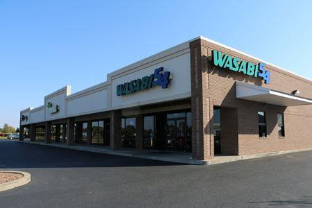Gateway Plaza - Owensboro