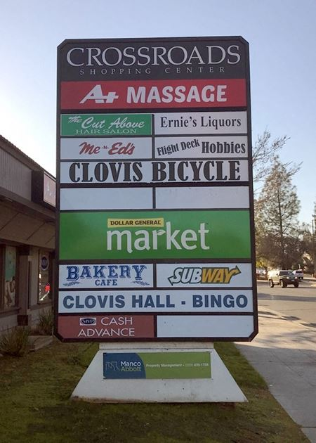 Crossroads Shopping Center - Clovis