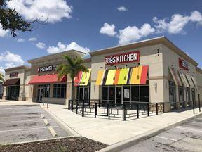 Millenia Place 2 - Orlando