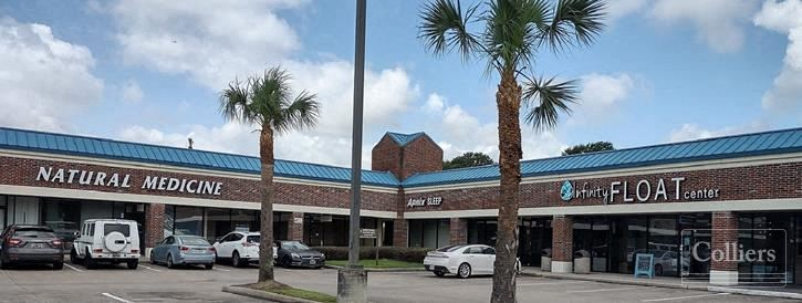 For Lease   Medical / Professional Retail Space