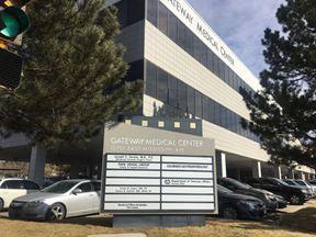 Gateway Medical Center - Aurora