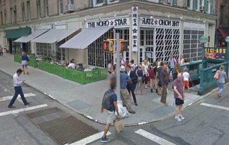 330 Lafayette Street - New York