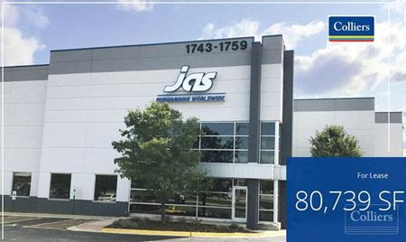 80,739 SF Available for Lease in Mt. Prospect - Mt. Prospect