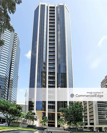 Bishop Square - Pauahi Tower - Honolulu