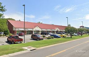 For Lease: 1050 & 1100 Bob Courtway - Conway
