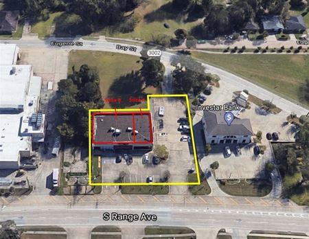 Range Ave Retail Suites - Denham Springs