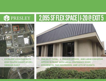 2,095 SF Flex Space at Exit 5 - North Augusta