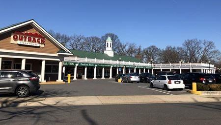 Arlington Forest Shopping Center - Arlington