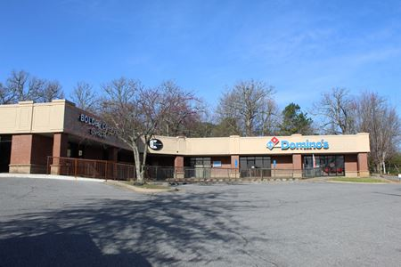 1025 Garland Ave - Fayetteville, AR - Fayetteville