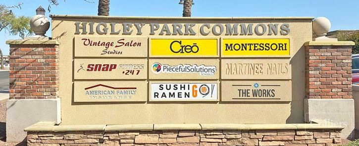 Medical Office for Lease in Gilbert