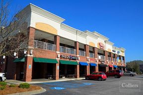 Sparkleberry Crossing ±4,823 SF Available in Columbia