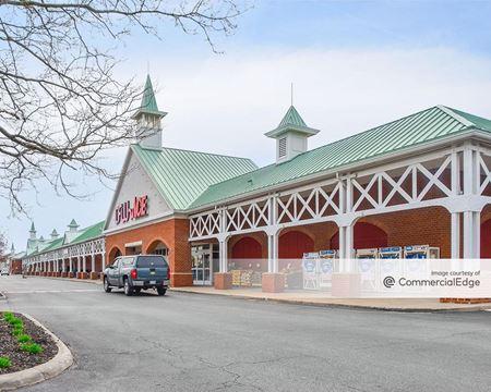 Silver Horn Center - Hilliard