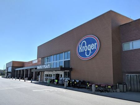 Kroger Anchored Retail Pad - Katy