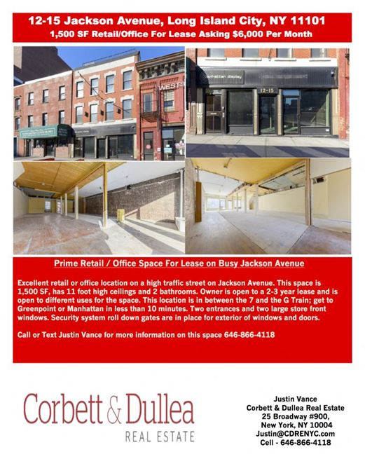 Prime Retail in Long Island City! Lowest Price in Area