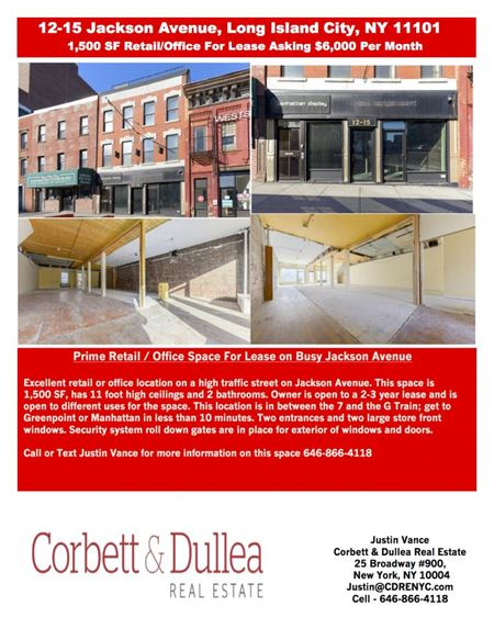 Prime Retail in Long Island City! Lowest Price in Area - Queens