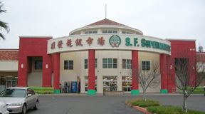 Pacific Plaza Shopping Center