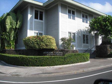 Atrium Court - Kailua Kona