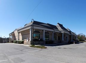 Retail Space Within The Prestigious Hauppauge Industrial Park
